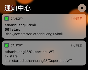 Canopy iOS Notification